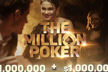 The millionpoker