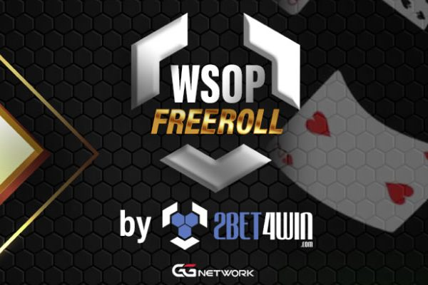 wsop freeroll